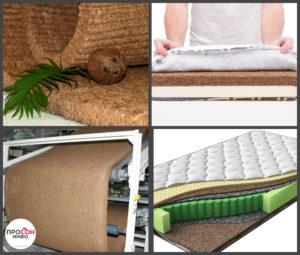 наполнитель из кокосовой койры 2 просон инфо фото