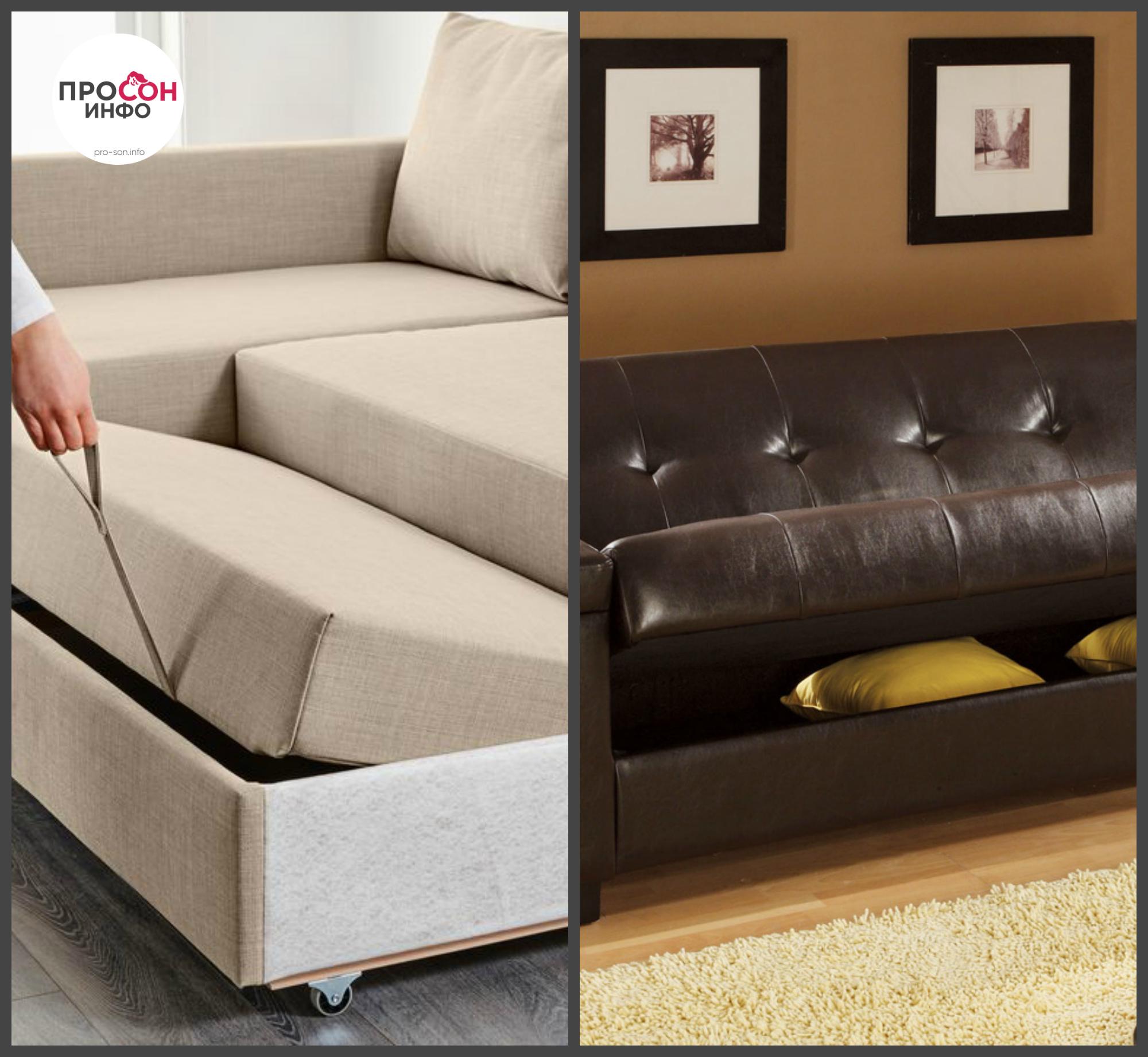 Как выбрать диван-трансформер Просон инфо картинка