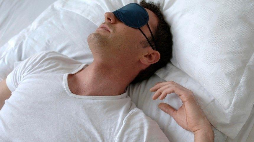изучение сна просон инфо